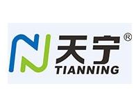 广州市天宁建筑结构设计事务所有限公司