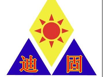东莞市迪固建筑科技有限公司