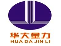 广州市华大金力工程技术检测有限公司