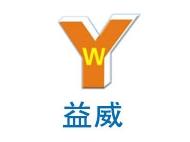 广州市益威防水补强有限公司