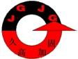 重庆久高建筑加固技术有限公司
