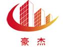 重庆豪杰建筑加固有限公司