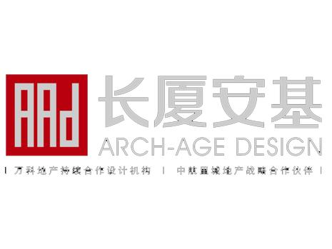 重庆长厦安基建筑设计有限公司