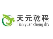四川天元乾程建设工程有限公司