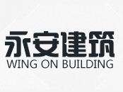 四川永安建筑加固工程有限公司