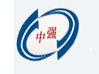 黑龙江中强建筑技术开发有限公司