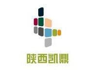 陕西凯鼎建筑工程有限公司