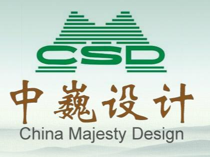 上海中巍结构设计事务所有限公司
