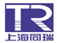 上海同瑞建筑结构设计事务所有限公司