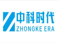 北京中科时代建设工程有限公司