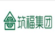 北京筑福国际抗震技术有限责任公司