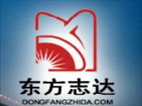 北京东方志达建筑工程有限公司