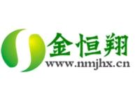 内蒙古金恒翔建设工程有限公司