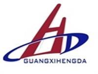 广西恒达建设工程有限公司