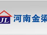 河南金梁建筑加固工程有限公司