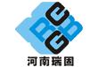 河南瑞固建筑加固工程有限公司