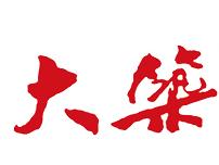 武汉大筑建筑科技有限公司