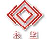 武汉永坚加固工程有限公司