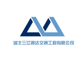 湖北三江通达交通工程有限公司