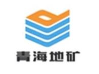 青海省地质基础工程施工总公司