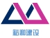 南京市裕和建设有限公司