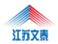 江苏文泰建设有限公司