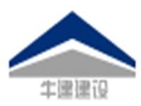 江苏牛建建设有限公司
