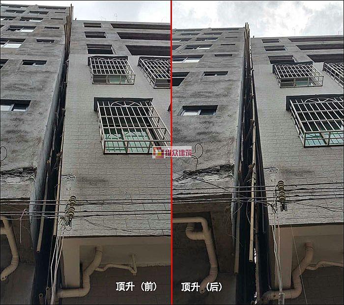 广州房屋倾斜纠正公司--纠偏案例
