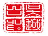 浙江吴越岩土工程有限公司