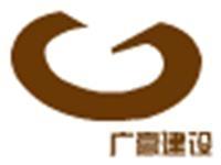 杭州广赢建设工程有限公司