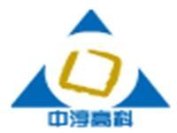 宁波中淳高科基础工程有限公司