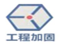 安庆新达建筑技术有限公司