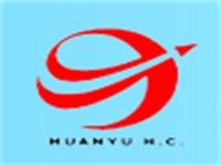 安徽省环宇公路建设开发有限责任公司