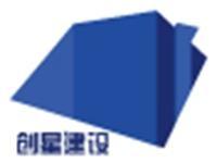 安徽创星建设工程有限公司