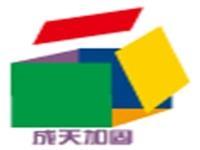 安徽省阜阳市成天加固工程有限公司