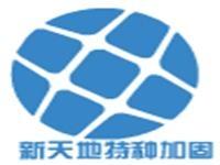江西省新天地特种加固工程有限公司