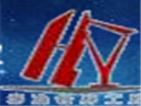 江西华冶特种工程技术有限公司