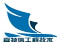 江西嘉特信工程技术有限公司