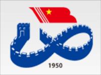 中国新兴建筑工程总公司