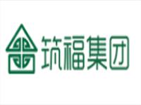 北京筑福建筑事务有限责任公司