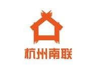 杭州南联地基基础工程有限公司