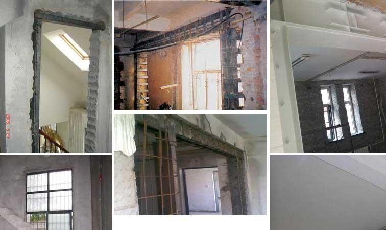 三分钟了解承重墙改造加固的几种方式