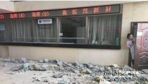 驾车撞进医院大楼,墙体还能加固修复吗?