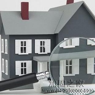 你怎么看?自建房出租前需要进行房屋安全鉴定!