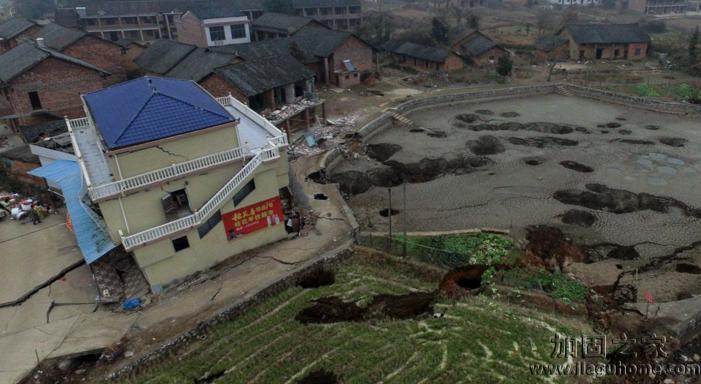 房屋地基流失,怎么找公司做地基加固?