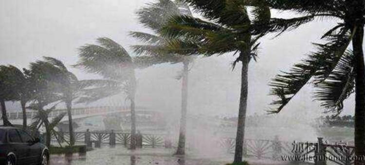 强台风广东登陆,民宅基础加固的业主们加倍注意了!