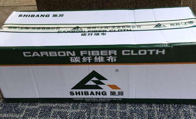 一箱碳纤维布