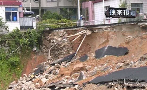 路面坍塌地基损坏需做地基加固