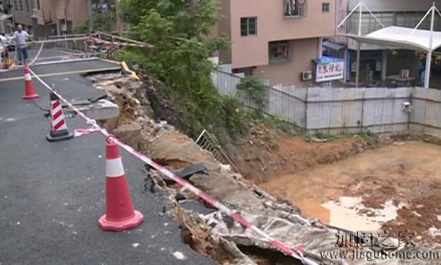 路面出现坍塌疑地基有问题
