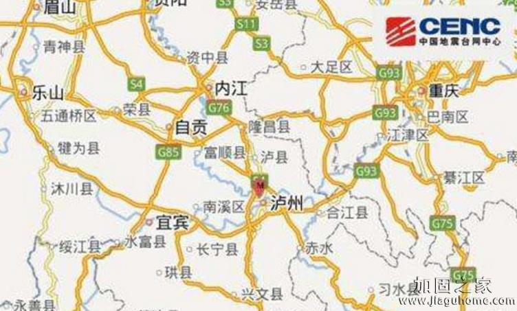 中国地震台公布地震监测图